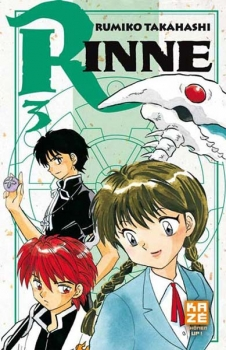 Couverture Rinne, tome 03