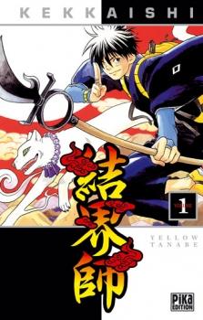 Couverture Kekkaishi, tome 01