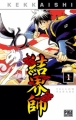 Couverture Kekkaishi, tome 01 Editions Pika 2006