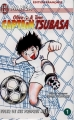 Couverture Captain Tsubasa : Olive et Tom, tome 01 Editions J'ai Lu (Manga) 1999