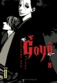 Couverture Goyô, tome 8 Editions Kana (Big) 2011