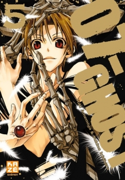 Couverture 07-ghost, tome 05