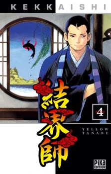 Couverture Kekkaishi, tome 04