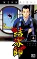 Couverture Kekkaishi, tome 04 Editions Pika 2006