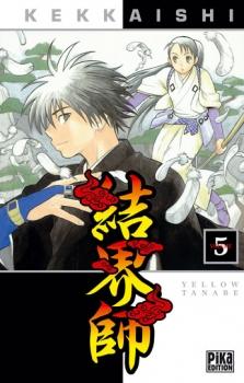Couverture Kekkaishi, tome 05