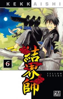 Couverture Kekkaishi, tome 06