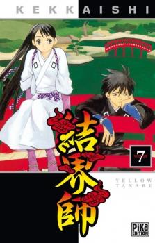 Couverture Kekkaishi, tome 07