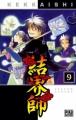 Couverture Kekkaishi, tome 09 Editions Pika 2007