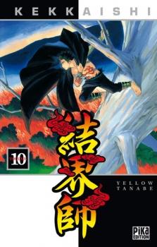Couverture Kekkaishi, tome 10