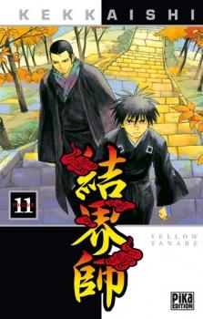 Couverture Kekkaishi, tome 11