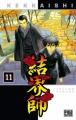 Couverture Kekkaishi, tome 11 Editions Pika 2007