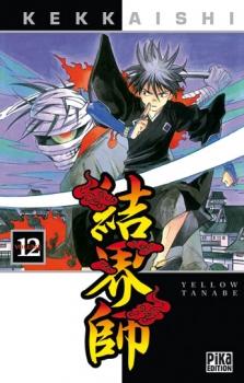 Couverture Kekkaishi, tome 12