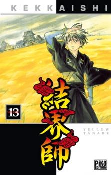 Couverture Kekkaishi, tome 13