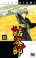 Couverture Kekkaishi, tome 13 Editions Pika 2008