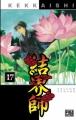 Couverture Kekkaishi, tome 17 Editions Pika 2008