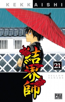Couverture Kekkaishi, tome 21
