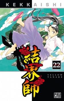 Couverture Kekkaishi, tome 22