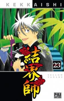 Couverture Kekkaishi, tome 23