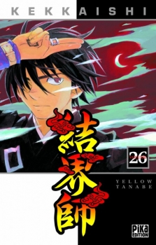 Couverture Kekkaishi, tome 26