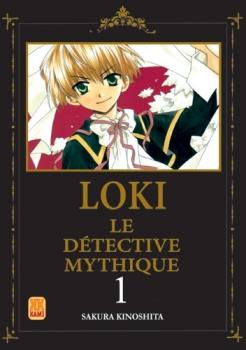 Couverture Loki, le détective mythique, tome 1