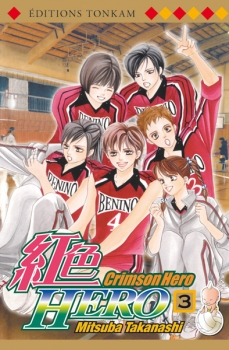 Couverture Crimson Hero, tome 03