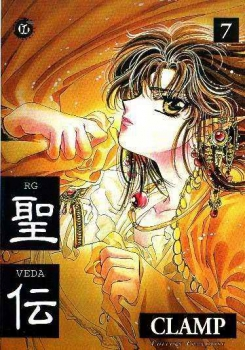 Couverture RG Veda, tome 07