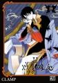 Couverture xxx Holic, tome 19 Editions Pika (Seinen) 2011