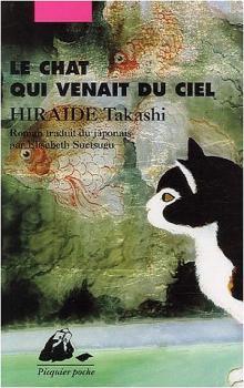 http://www.livraddict.com/biblio/couverture/couv3748523.jpg