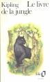 Couverture Le livre de la jungle Editions Folio  1982