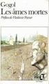 Couverture Les âmes mortes Editions Folio  1989