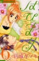 Couverture Happy Marriage!?, tome 06 Editions Shogakukan 2011
