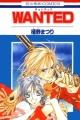 Couverture Wanted Editions Hakusensha 2005