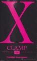 Couverture X, tome 06 Editions Planeta DeAgostini 2002