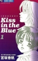 Couverture Kiss in the blue, tome 1 Editions Shogakukan 1998