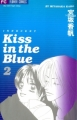 Couverture Kiss in the blue, tome 2 Editions Shogakukan 1998