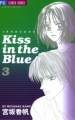 Couverture Kiss in the blue, tome 3 Editions Shogakukan 1998