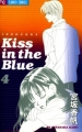 Couverture Kiss in the blue, tome 4 Editions Shogakukan 1998