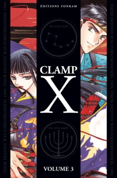 Couverture X, double, tome 3