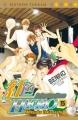 Couverture Crimson Hero, tome 05 Editions Tonkam (Shôjo) 2012