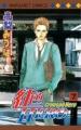 Couverture Crimson Hero, tome 07 Editions Shueisha 2006