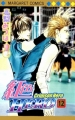 Couverture Crimson Hero, tome 12 Editions Shueisha 2007