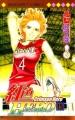 Couverture Crimson Hero, tome 15 Editions Shueisha 2009