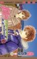 Couverture Crimson Hero, tome 17 Editions Shueisha 2010