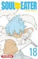 Couverture Soul eater, tome 18 Editions Kurokawa 2011
