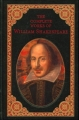 Couverture The complete works of William Shakespeare Editions Barnes & Noble 1994