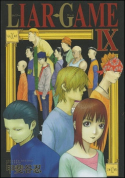 Couverture Liar game, tome 09