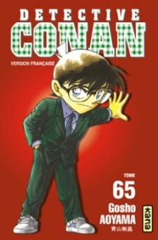 Couverture Détective Conan, tome 65