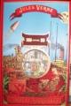 Couverture Nord contre Sud, tome 1 Editions Crémille (Voyages extraordinaires) 1989
