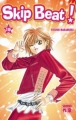 Couverture Skip Beat!, tome 19 Editions Casterman (Sakka) 2012