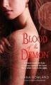 Couverture Kara Gillian, tome 2 : Le sang du démon Editions Bantam Books 2010